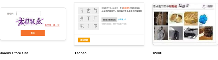 Captchas on Chinese sites