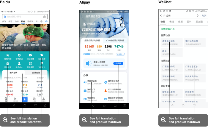 psas for covid in chinese apps
